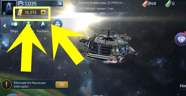 Star Trek Fleet Command mod