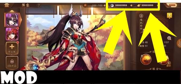 Dynasty Scrolls mod
